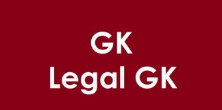 Legal GK - Questions on Law General Knowledge 1