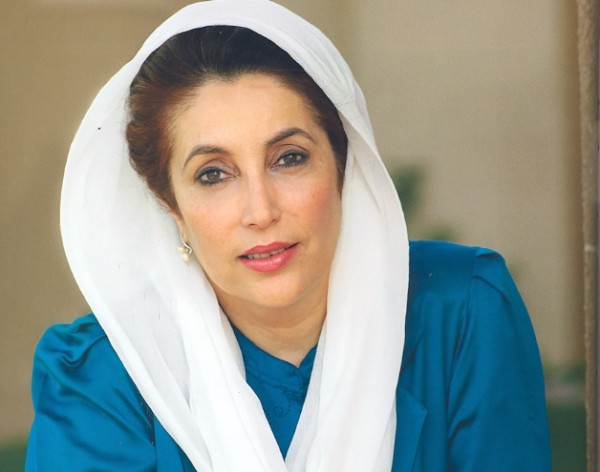 Benazir Bhutto facts Pakistan's First women Prime Minister