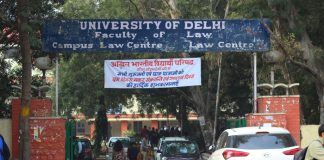 DU Law Centre fined for RS 30 Lac for default in inspection fees
