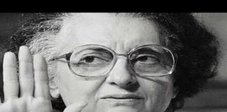 Legal GK Top 40 Questions on the Iron Lady of India Smt Indira Gandhi
