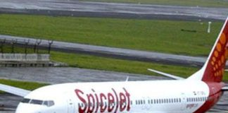 SpiceJet v. Kalanithi Maran: Delhi High Court asks SpiceJet to deposit Rs 579 crore