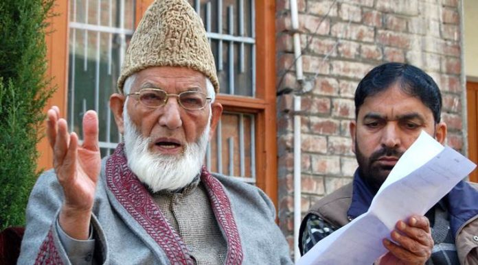 Hurriyat Conference Arrest: Geelani's Son-in-Law and 6 others arrested for terror funding from Pakistan.