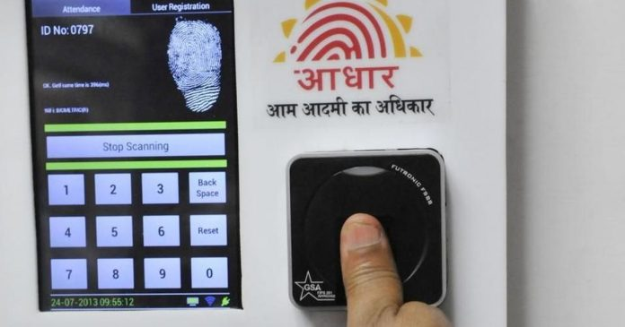 Aadhaar Case: Supreme Court Calls For Balance Between Need For Privacy And National Interest