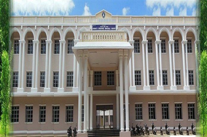 Inauguration Of New Law School Building At KSLU