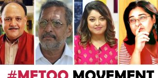 #ME TOO Movement In India- Sexual Harassment At Workplace