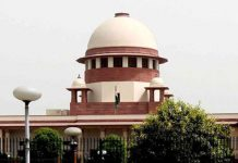 Supreme Court Judgment- Babasaheb Maruti Kamble v. State of Maharashtra