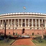 Parliament of India - Difference between Lok Sabha and Rajya Sabha, Functions, MoneyBill