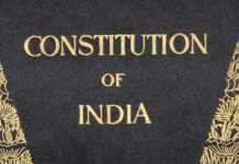 Amendment to the Indian Constitution And Fundamental Rights-How it's Done?