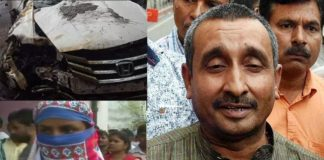 Unnao Rape- One more Rape, A powerful MLA, case withdraw threats and an accident