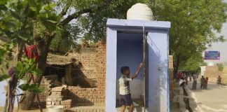 Strategies prepared to remove open defecation and sustain sanitation in rural India