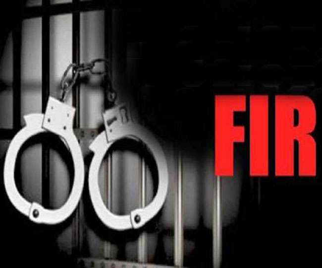 What is the difference between an FIR and Complaint