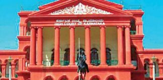Rape survivor who is declared hostile cannot get compensation says Karnataka High Court