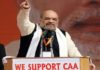 Amit Shah's firm message on the new citizenship law – the CAA will stay