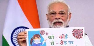 Coronavirus India Update- India lock-down for 21 days, Govt allocates 15,000 crore for health infrastructure