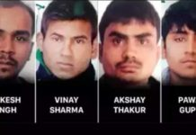 Nirbhaya Case convicts hanged- The game of petitions finally has ended