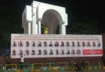 Photos and addresses of 53 anti-CAA protesters printed on hoardings in Lucknow